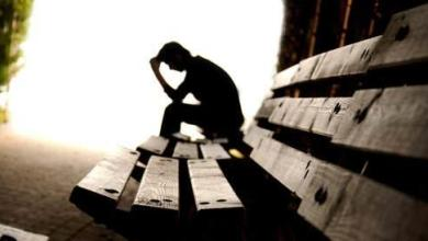 Photo of 8 علاجات بسيطة للتخلص من الاكتئاب