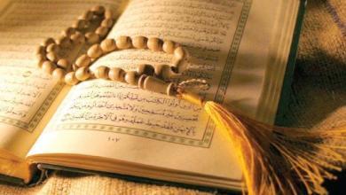 Photo of ما الذي تعرفه عن نبي الله اليسع؟