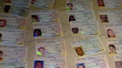 Photo of تعرّف على 19 مهنة ممنوعة على المقيمين ولا تصدر لها تأشيرات