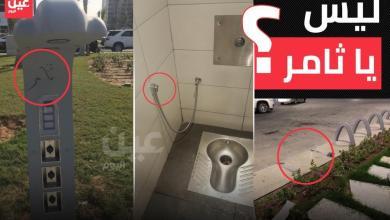 Photo of القبض على 25 مواطنا عبثوا بمرافق كورنيش جدة الجديد