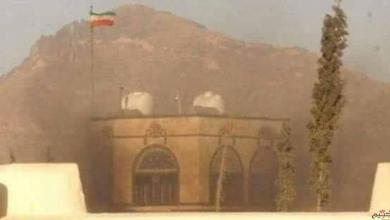 Photo of اندلاع حريق بالسفارة الإيرانية بصنعاء