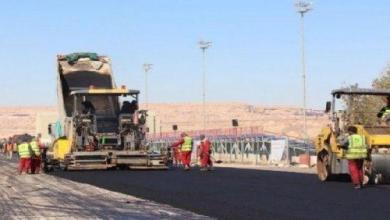 Photo of النقل تحسّن مدْرج مطار الثمامة وطرقه الرئيسة