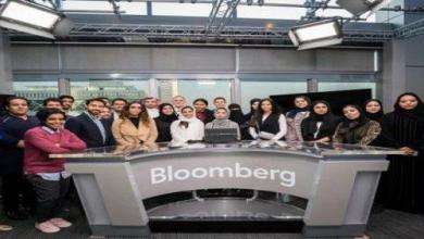 Photo of مسك الخيرية وبلومبرغ تدربان الصحفيين السعوديين