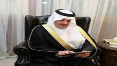 Photo of سعود يدشن بوابة الخدمات الإلكترونية لغرفة الشرقية