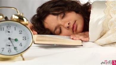 Photo of تجنّب هذه العادات قبل النوم