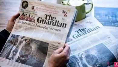 "Photo of بالفيديو: صحيفة غارديان تصدر أول نسخة ""تابلويد"""