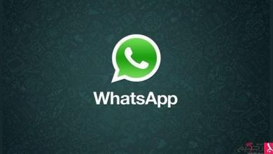 Photo of طريقة نقل محادثات واتس آب من هاتفك القديم إلى الجديد