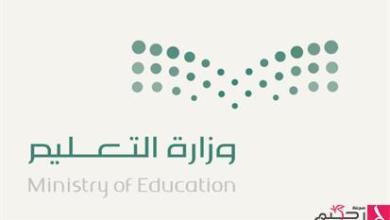 """Photo of مصادر: """"التعليم"""" توجه بإعادة صرف المكافآت الجامعية للطلاب أبناء المواطنات"""