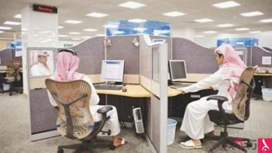 Photo of تفاعلاً مع الأوامر الملكية.. شركات بالقطاع الخاص تصرف بدل غلاء معيشة لموظفيها