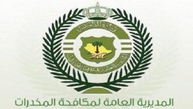 Photo of ضبط 3 مروجي حشيش بالرياض