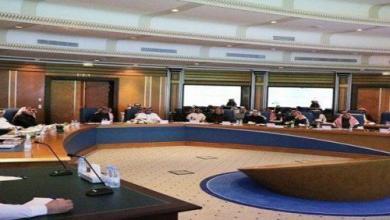 Photo of اتحاد الأمن السيبراني يعقد اجتماعه الأول