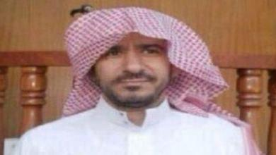 Photo of تفاعل واسع مع أقدم سجين سعودي.. 39 عاماً خلف القضبان