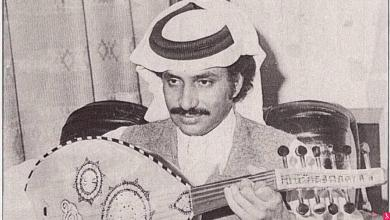 Photo of المملكة تفقد سراج عمر أحد أبرز أساطيرها الفنية