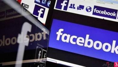 Photo of كيفية تعطيل الإعلانات في فيس بوك