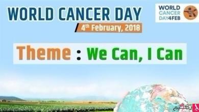 """Photo of إحياء اليوم العالمي للسرطان تحت شعار """"نحن نستطيع – أنا أستطيع"""""""