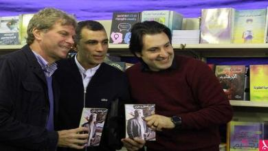 "Photo of بالصور: مدرب حراس مرمى ""الفراعنة"" شاعراً بمعرض القاهرة للكتاب"