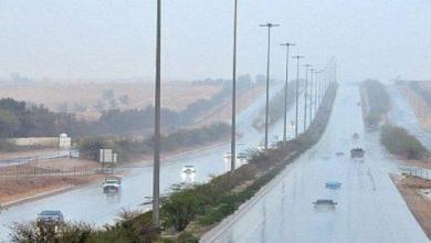 Photo of غداً.. أمطار على معظم مناطق المملكة