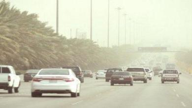 Photo of الأرصاد تحذّر سكان 4 مناطق من طقس الجمعة