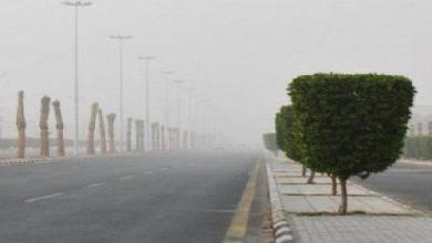 Photo of رياح سطحية مثيرة للأتربة على الشرقية ومكة والمدينة
