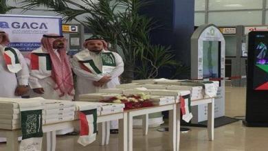Photo of مطار الطائف الدولي يحتفي باليوم الوطني للكويت (صور)