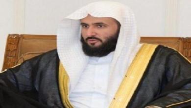 Photo of اعتماد مشروع تطوير إجراءات المرافعة الجزائية