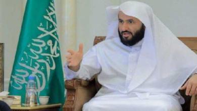 Photo of ترقية وتعيين 137 قاضياً بوزارة العدل