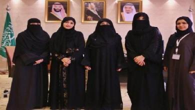 Photo of ربع مقاعد مجلس جامعة الطائف نسائية