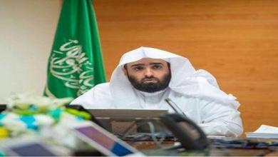 Photo of بالأسماء.. إعادة تشكيل إدارة التفتيش القضائي