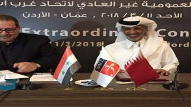 Photo of التطبيع الرياضي يجمع قطر بنظام بشار