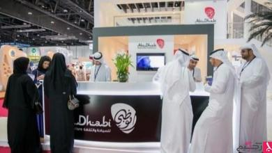 Photo of مشاركة متميزة لدائرة الثقافة والسياحة أبوظبي في فعاليات معرض الرياض الدولي للكتاب