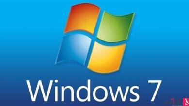 Photo of تحديثات ويندوز 7 الجديدة تحتاج لبرنامج مكافحة الفيروسات