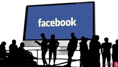 Photo of فيس بوك توقف تجريب وظيفة Explore Feed