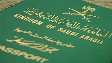 Photo of إلغاء تأشيرة دخول السعوديين إلى ألبانيا