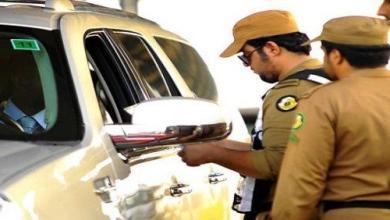 Photo of الأمن العام: المكافآت الميدانية المرورية ليست استثنائية