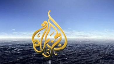 """Photo of مذيع بـ """"الجزيرة"""" يسخر من الصلاة ويتسبب فى فضيحة جديدة لتنظيم الحمدين"""
