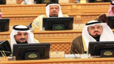 Photo of الشورى يقر استكمال تخصيص 4000 وظيفة لرئاسة الحرمين