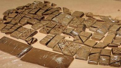 Photo of ضبط مروج مخدرات الـ BBM بالباحة