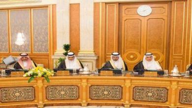 Photo of ترقيات بالمرتبتين 15 و14 وتعيينات بمجلس الملك عبدالعزيز للخيل
