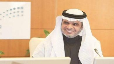 Photo of تحديد تاريخ التسجيل لبرنامج خادم الحرمين للابتعاث