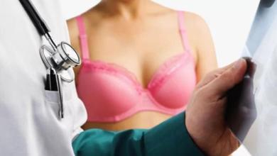 Photo of 9 أعراض لسرطان الثدي لا تعرفها كل النساء
