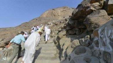Photo of السعودية توقف زيارة المعتمرين لجبل النور