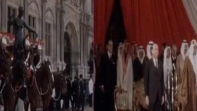 Photo of فيديو نادر لاستقبال الملك فيصل بفرنسا عام 1973