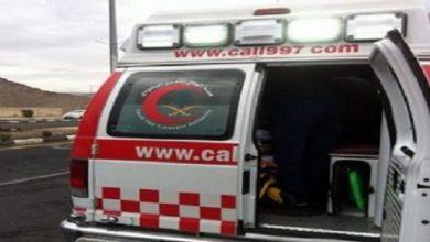 Photo of وظائف في الهلال الأحمر