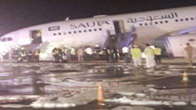 Photo of هبوط طائرة (السعودية) بدون عجلات ونجاة 151 راكباً