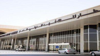 Photo of توقعات بتأثر مواعيد الوصول والمغادرة بمطار الدمام