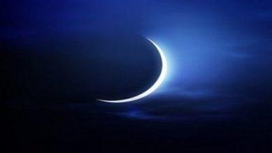 Photo of الخميس غرة رمضان
