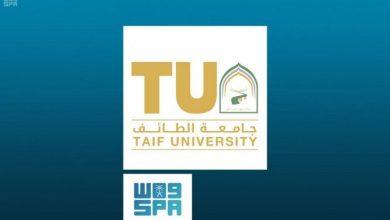 Photo of جامعة الطائف تعلن مواعيد القبول للعام الدارسي القادم