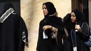Photo of ارتفاع عدد المحاميات السعوديات 240% خلال ثلاث سنوات