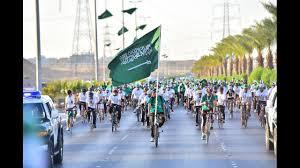 "Photo of ""دراجتي السعودية"" تتجه إلى السويد استعداداً لمنافسات طواف أوروبا 2018"