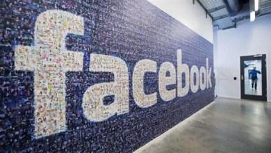 "Photo of تطبيق فيس بوك متاح الآن باللغة العربية لـ""آي فون"""